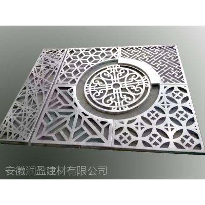 雕花铝单板_合肥雕花幕墙铝单板厂_安徽润盈建材