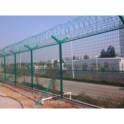 厂家现货直销 机场围栏网 军事基地铁丝网围栏 机场防爬网围栏 河北厂家