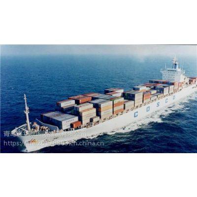 青岛到基希纳乌CHISINAU拼箱国际海运 专业摩尔瓦多航线 摩尔瓦多拼箱空运优势货代代理物流 服