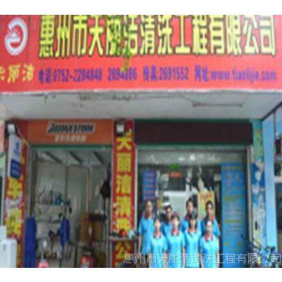惠州清洁哪里找