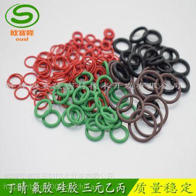 (O形圈)、防水圈、密封件垫圈、硅胶条、油封、橡胶O型圈、硅胶密封件、氟胶密封圈、ED平垫圈、硅