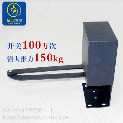 自动开门器 开门电机 电动门 平开门 电动电机py-pkm-120 曲臂式 蓬远 诚招代理