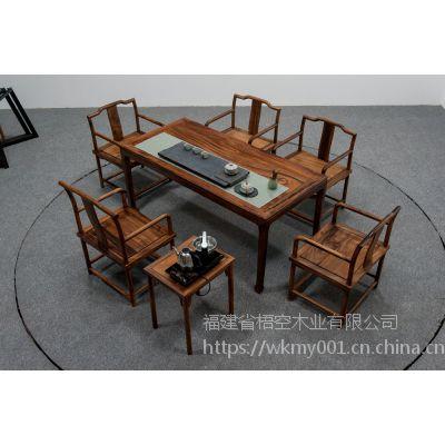 梧空木业南美胡桃木茶桌客厅家具简约现代茶台实木