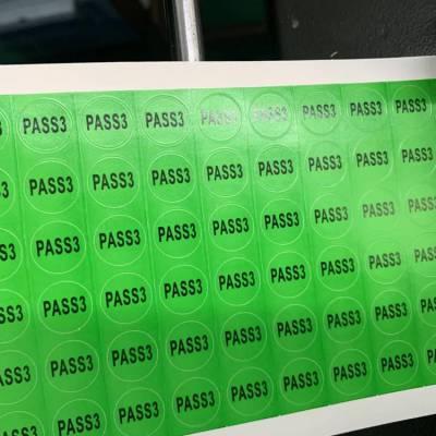 白城,环保不干胶标签,静电膜标签印刷价表