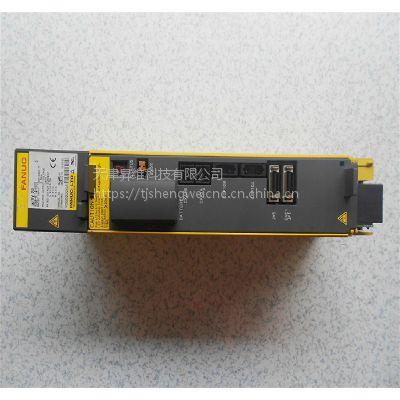 A06B-6114-H104发那科单轴伺服放大器驱动器特价