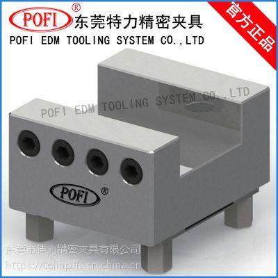 福建erowa夹具快速定位工装夹具厂家 30槽不锈钢电极夹具