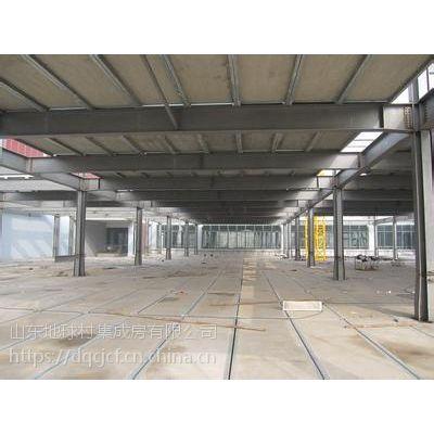 山东供应钢骨架轻型板 轻质夹层楼板 网架板