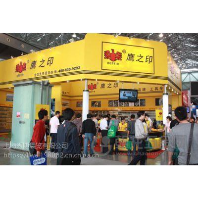 2020上海第三十四届中国国际五金博览会