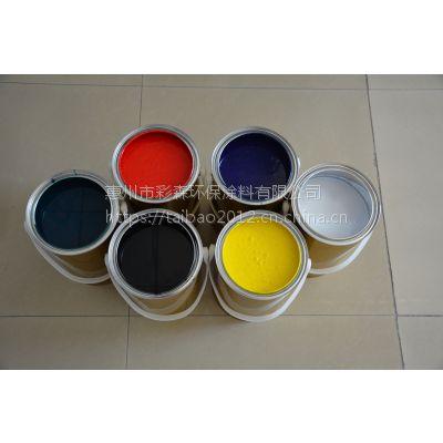台宝供应反光油墨,白色、灰色反光油墨,光泽度高,质量稳定
