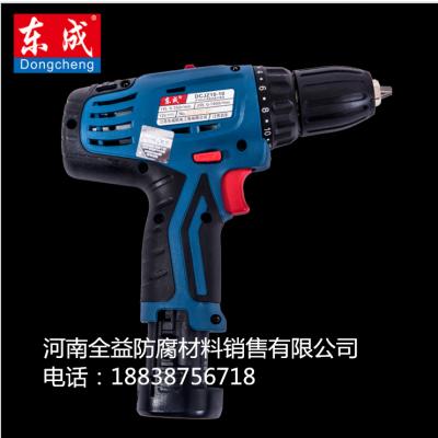 东成DCJZ10-10 B型充电电钻正反转调速锂电池12V