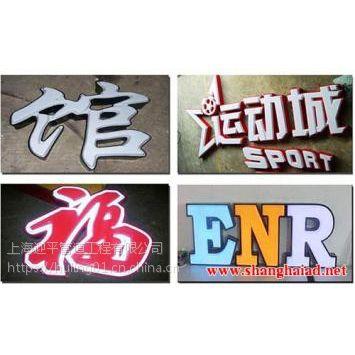 上海黄浦区广告牌制作