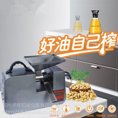 卓辉直销家用全自动小型榨油机 不锈钢智能高端压榨机大量批发