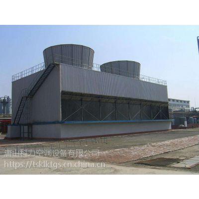 七台河玻璃钢冷却塔凉水塔 冷却塔高温降工业型专业定制安装