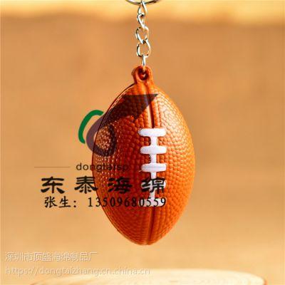 东泰定制PU发泡海绵钥匙扣 丝印广告浮标钥匙链 促销礼品