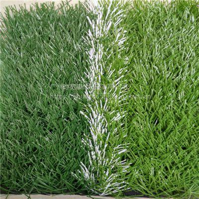 足球场地面铺设人工草坪塑料草皮,时宽【双面带筋】防滑环保人造草坪仿真草