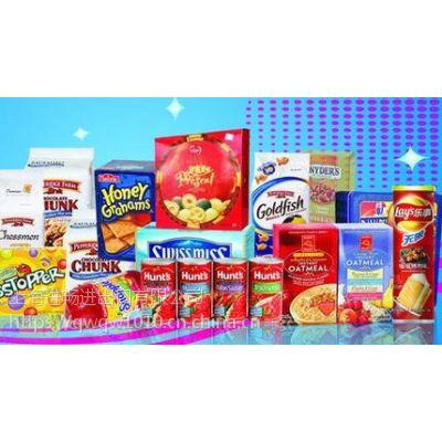 食品进口报关要什么资质