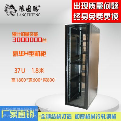 狼图腾机柜 豪华H型 37U 600*800 1.8米 网络机柜 弧网门