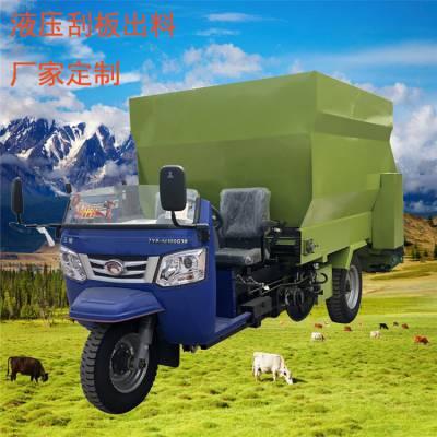 牛羊撒料机价格 养殖场饲草投喂车 无残留出料的撒料车