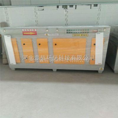 喷漆房废气处理设备的制造方法