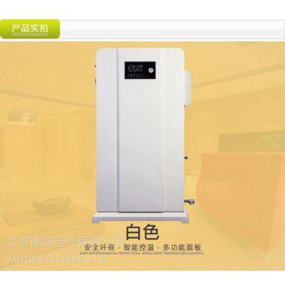 展览馆采暖锅炉 蓄热电暖器 德深蓄热电锅炉