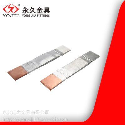 MSS-12*125 铜铝母线伸缩节 接续金具 永久电力金具