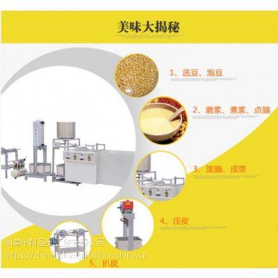 制作豆腐皮机器 做豆腐皮成套设备 全自动豆腐皮机厂家直销
