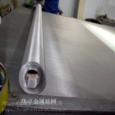 3.2米宽加厚316方孔筛网 06cr17ni12mo2GF1W4.0/1.5不锈钢丝网