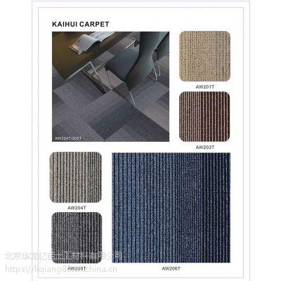 地毯铺装销售办公室拼块地毯上门服务丙纶材质
