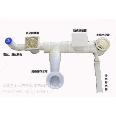 卫生间排水安装注意事项