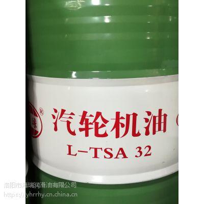 山东环球汽轮机油 TSA32号汽轮机油 环球汽轮机油规格