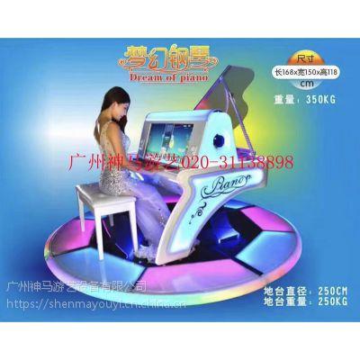 广州神马游艺供应G—733L梦幻钢琴音乐模拟机