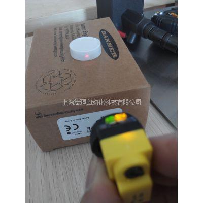 美国邦纳 BANNER 光电传感器QS30LDQ