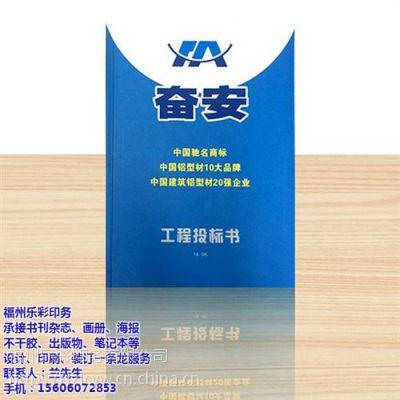 福州名片|福州乐彩印务|福州名片印刷公司