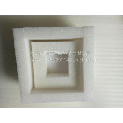 厂家直销EPE珍珠棉包装盒 电子产品减震防摔珍珠棉内衬 EVA内衬包装盒