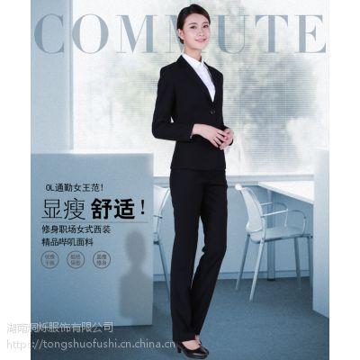 湖南工作服定做黑色长袖女式职业套装西服两件套批量定制
