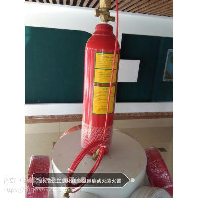 中阳、WZ-Q/T-ZE6SF、火探管