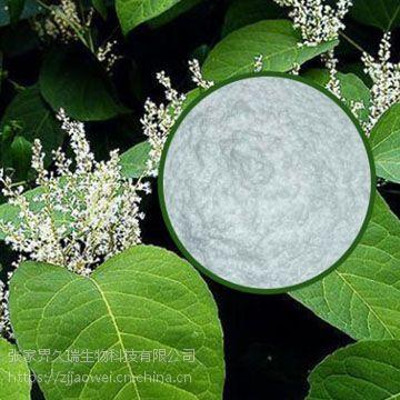 白藜芦醇98%-久瑞生物