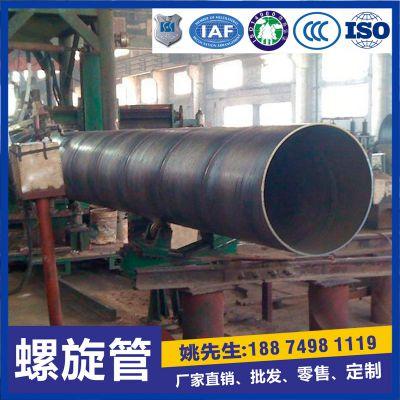 厂家直销Q235B 820*12 湖北螺旋焊管 正品