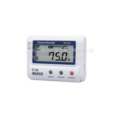 供应日本TANDD无线LAN接口TR-75wf双通道热电偶电子温度计