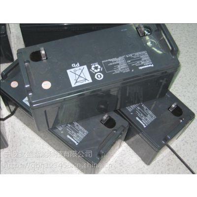 销售沈阳Panasonic松下铅酸蓄电池12V24AH全国免费送货