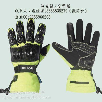 冬季交警手套 交警保暖手套 电加热交警手套 会发热的交警手套 充电保暖交警手套 暖手