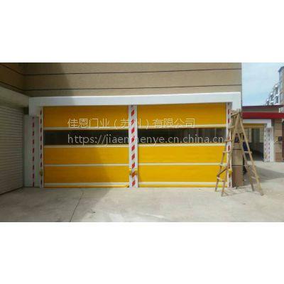 高速PVC自动卷帘门,引进法国技术研发生产,是现代净化车间有效环保防护门