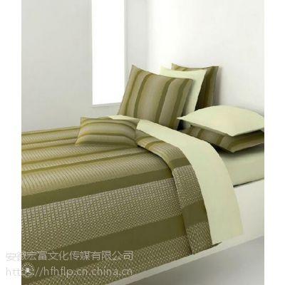 合肥床上四件套批发|床上用品代理商-合肥宏富 纯棉 124X64
