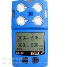 新品现货供应ENNIX检测仪