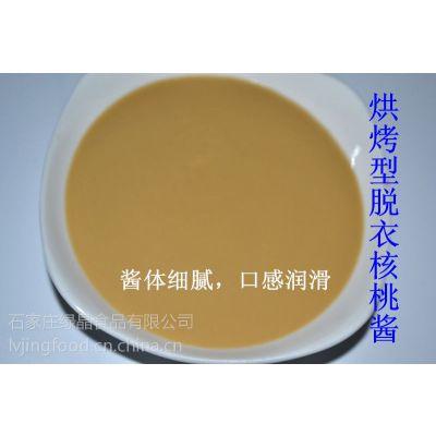 专业生产 纯核桃酱 核桃浓浆 蛋白饮料