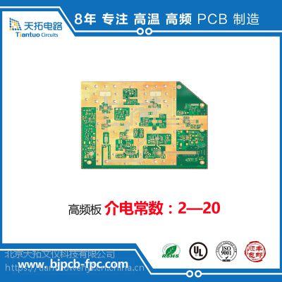 旺灵F4BK225-聚四氟乙烯TG280耐高温电路板高频多层电路板加工厂家北京天拓