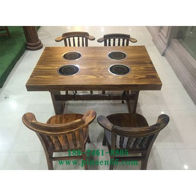 定制实木复古碳化火锅桌子 炭烧木火烧木一人一锅小火锅桌厂家