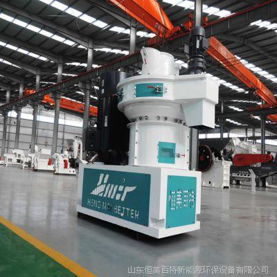 恒美百特厂家供应生物质燃烧机 秸秆锯末颗粒机 价格优惠