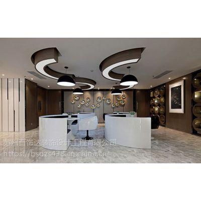 供应苏州办公室设计公司-苏州百饰达、 办公室设计