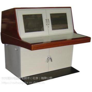 安方高科 低辐射电磁屏蔽机桌 电磁防护屏蔽技术 厂家销售